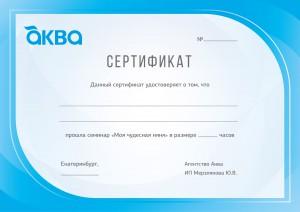 4C7C0BB2-1886-48F8-90AE-704A3BD980CF